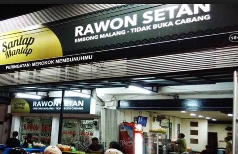 Rawon Setan Kuliner Surabaya Paling Wajib Kamu Kunjungi